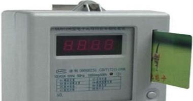 قارئ يشكو من عدم وجود كشاف لعداد الكهرباء بالتجمع