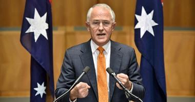 رئيس وزراء أستراليا يعرض تصويتا جديدا على زعامة الحزب