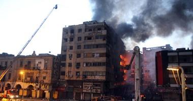 اليوم السابع  يرصد حريق العتبة فى 10 صور.. وخسائر هائلة  اليوم السابع
