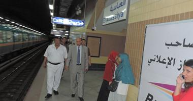 ضبط موظف بسكك حديد أبو تشت بتهمة الاتجار فى تذاكر القطارات بالسوق السوداء