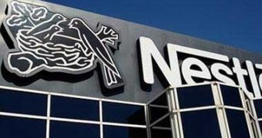"""""""نستلة"""" تبيع فرعها المخصص للعناية بالبشرة بـ9.3 مليار يورو"""