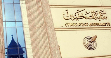 الصحفيين تعلن عقد أولى جلسات القيد الاستئنافى 9و10 نوفمبر المقبل