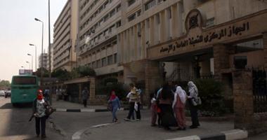 """""""التعبئة والإحصاء"""": عدد سكان مصر يصل إلى 91 مليون نسمة الأحد"""