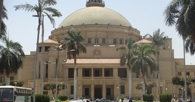 مجلس جامعة القاهرة يجتمع اليوم لمناقشة استعدادات حفل محمد منير
