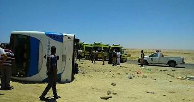 وزارة الصحة: وفاة وإصابة حادث