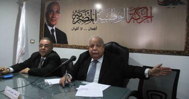 """بدء اجتماع الهيئة العليا لحزب الحركة الوطنية لمناقشة استقالة """"شفيق"""""""