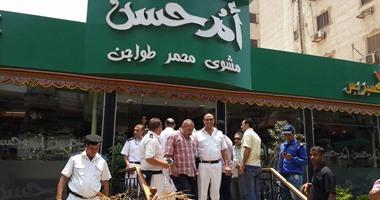 بالصور.. محافظة القاهرة: إغلاق مطعمى أم حسن وكشرى التحرير بالبساتين لعدم وجود تراخيص