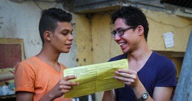 """واتس آب اليوم السابع: أخطاء فى ترجمة """"الأحياء"""" بالفرنسية للثانوية العامة"""