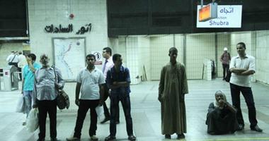 عاجل: شركة مترو الأنفاق تقرر غلق محطة مترو السادات اليوم الجمعة 620151711452654