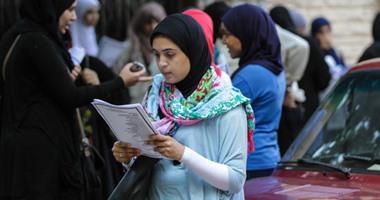 """وزارة التربية والتعليم """" فتح باب التظلمات على نتيجة الثانوية بعد 48 ساعة من إعلانها 62015209182033"""