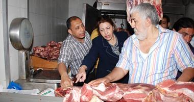 ضبط 120كيلو من اللحوم غير الصالحة للاستخدام الآدمى بكفر الشيخ