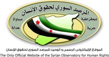 المرصد السورى يعلن سيطرة الجيش السورى على مدينة الرصافة