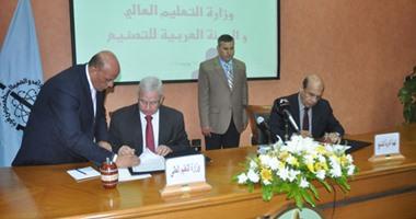 بروتوكول تعاون بين الهيئة العربية للتصنيع ووزارة التعليم العالى