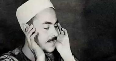 """عمرو الليثى يقدم فقرة عن الشيخ محمد رفعت فى برنامج """"بوضوح"""""""