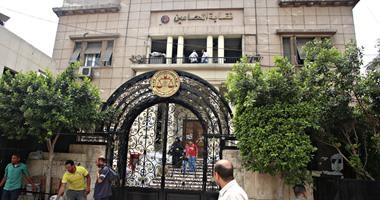 تنقية جداول المحامين  تعلن شطب 300 محامٍ مخالفين لشروط القيد
