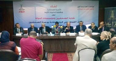 رئيس مجلس إدارة دار المعارف يطالب برأب الصدع وتخطى أزمة الصحفيين