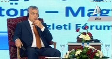 رئيس وزراء المجر: فرصة مصر ما زالت قائمة للانضمام للاقتصاد العالمى
