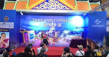 افتتاح المعرض الصناعى الصينى الدولى فى شنغهاى نوفمبر المقبل
