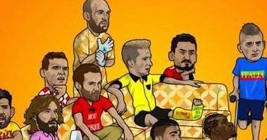"""كاريكاتير يورو 2016.. النجوم الغائبة عن البطولة: """"التليفزيون يجمعنا"""""""