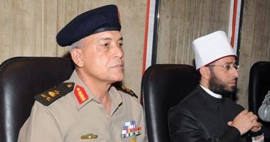 القوات المسلحة تنظم احتفالية دينية بمناسبة العام الهجرى الجديد