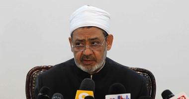 صحافة المواطن: مناشدة لشيخ الأزهر لإرسال مبعوث للمركز الإسلامى بروما