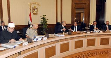 اجتماع الحكومة - مجلس الوزراء