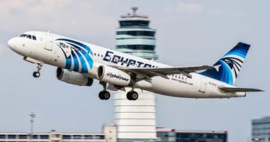 إقلاع 97 رحلة لمصر للطيران للمطارات العالمية لنقل أكثر من 9 آلاف راكب