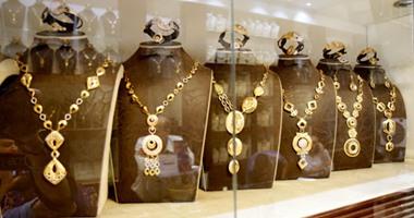 ارتفاع أسعار الذهب جنيهين.. والجرام عيار 21 يسجل 636 جنيها