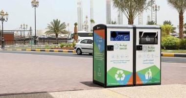 الإمارات توفر حاويات نفايات ذكية متصلة بالإنترنت وتعمل بالطاقة الشمسية