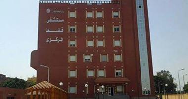 تعافى وخروج 88 حالة من مستشفى عزل قفط بقنا و5 حالات تفصلها عن صفر كورونا