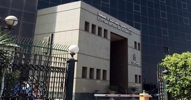 الحكومة تعلن تسوية جميع الدعاوى بين مصر وإيجاس ويونيون فينوسا جاس