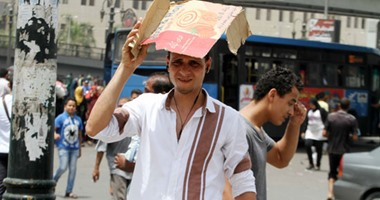 الأرصاد: طقس حار رطب على الوجه البحرى لمدة 3 أيام.. والعظمى بالقاهرة 37