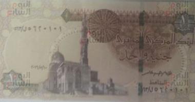 """مصر تبدأ إنتاج النقود البلاستيكية بمطبعة """"المركزى"""" بالعاصمة الإدارية 2020"""