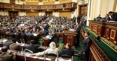 البرلمان يوافق من حيث المبدأ على مشروع قانون بربط الموازنة العامة للدولة