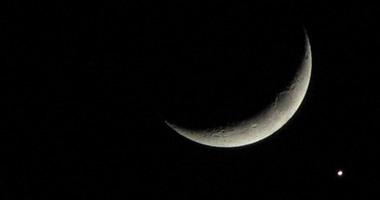 الإمارات: غدا أول أيام شهر رمضان الكريم رسميا