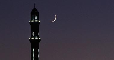 انوار رمضان1437هـ  - صفحة 2 6201651849302251
