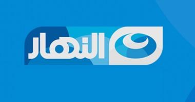 شبكة قنوات النهار تصدر بيانا للرد على ريهام سعيد