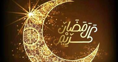 إمساكية رمضان 2017.. تعرف على مواعيد الإمساك والفجر طوال أيام الشهر الكريم