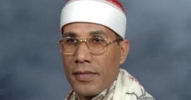 الشيخ عبد الفتاح الطاروطى