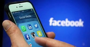 الهند تطبق قواعد جديدة لمنع فيس بوك من تتبع الأطفال واستهدافهم بالإعلانات