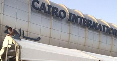 وفد هندى يضم عددا من الإعلاميين والصحفيين يغادر القاهرة بعد جولة سياحية