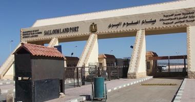 سفر وعودة 1166 مصريا وليبيا و 301 شاحنة عبر منفذ السلوم خلال 24 ساعة