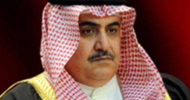 وزير الخارجية البحرينى يؤكد اعتزاز بلاده بالعلاقات الأخوية مع لبنان