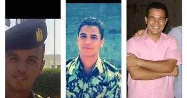 شهداء الجيش فى سيناء