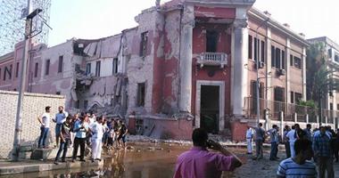 حادث انفجار القنصلية الإيطالية