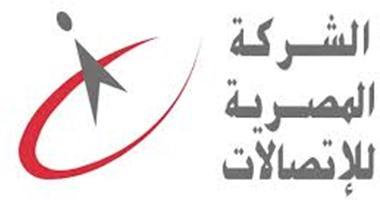 قارئ بمركز دراو بأسوان يطالب الشركة المصرية للاتصالات بإصلاح أعطال التليفون