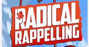 لهواة تسلق الجبال.. جرب لعبة Radical Rappelling