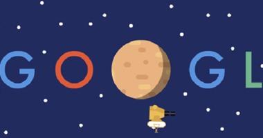 جوجل تحتفل بكوكب بلوتو ومسبار ناسا