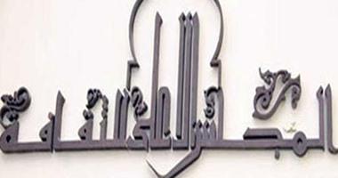 """""""الأعلى للثقافة"""" يحتفى بالشاعر الراحل مرسى جميل عزيز الأحد المقبل"""