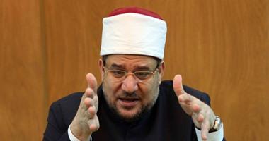 وزارة الأوقاف: فتاوى الإخوان تفتح الباب للإرهاب